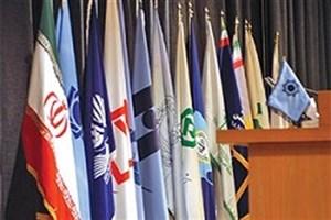 آخرین مذاکرات بانکی در حوزه بینالملل/رایزنی از مسقط تا وین
