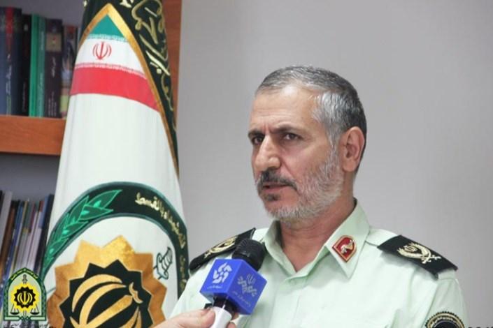 فرمانده انتظامی استان فارس
