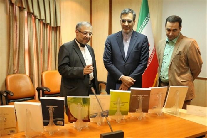 بازدید معاون عربی و افریقایی وزارت امور خارجه از سازمان «سمت»