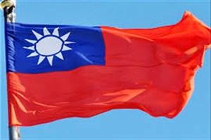 حرکت بانک تایوانی در مسیر تحریمهای آمریکا علیه ایران