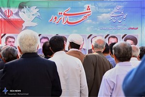 یادبود 2تن از شهدای ترور در مسجد دانشگاه تهران