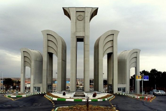 سر در دانشگاه صنعتی اصفهان