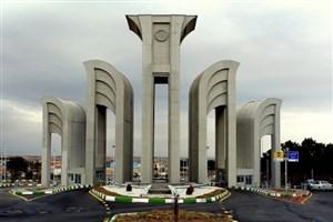 آیین بزرگداشت چهلمین سال تأسیس دانشگاه صنعتی اصفهان