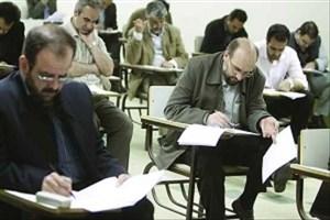 نتایج نهایی تکمیل ظرفیت دکتری سال 96 اعلام شد