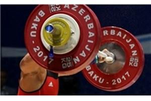 ترکیب تیم ملی وزنهبرداری جوانان مشخص شد
