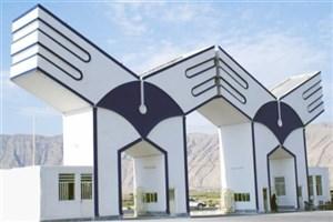 شیوه نامه تسهیلات آموزشی دانشجویان شاهد و ایثارگر دانشگاه آزاد اسلامی