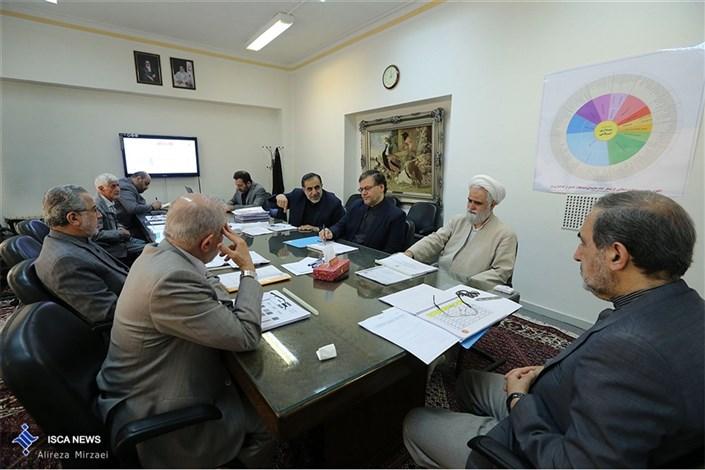 هیات امنای مرکزی دانشگاه آزاد اسلامی