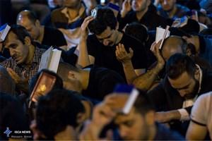 احیای شب 23 ماه مبارک رمضان در جوار حرم امام رضا(ع)