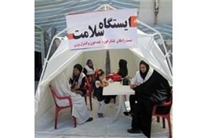 ویزیت رایگان نیازمندان در چادرهای سلامت