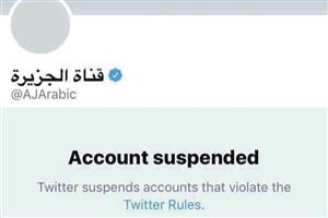 توییتر اکانت شبکه الجزیره را بست/پای شاهزاده سعودی در میان است