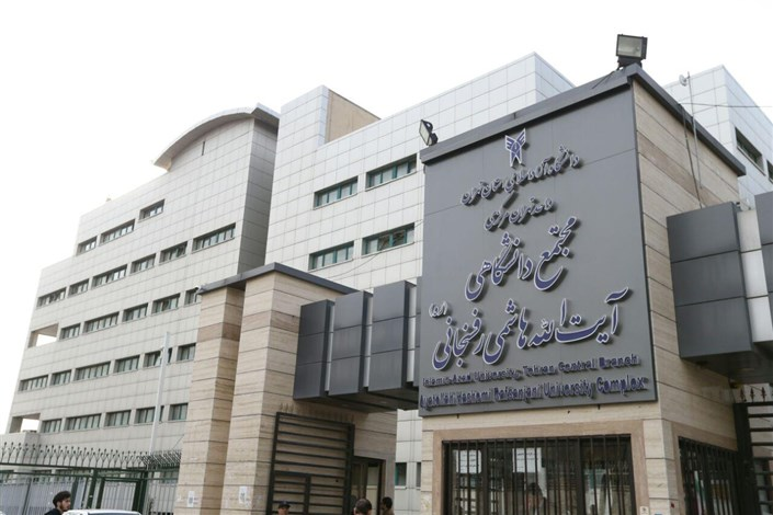 سردر تهران مرکز