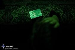گرامیداشت شبهای قدر در دانشگاه آزاد اسلامی سبزوار
