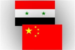 چین ارتباط خود با طرفهای مختلف سوری را برای حل بحران حفظ میکند