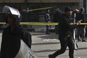 انفجار در قاهره یک کشته و 4 زخمی برجای گذاشت