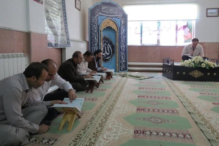 انس با قرآن واحد بین المللی ماکو