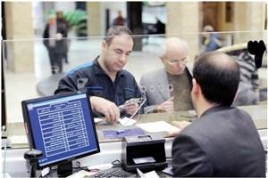 دریافت کارمزد بانک ها از حسابهای دولتی غیرقانونی است
