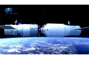 ماهواره نظارت بر کیفیت هوای کل کره زمین پرتاب شد