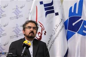 بازدید سخنگوی وزارت امور خارجه از خبرگزاری ایسکانیوز