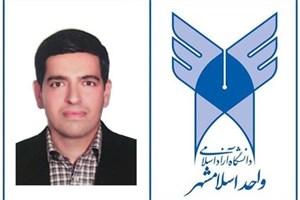 عضو هیات علمی واحد اسلامشهر، تنها محقق ایرانی در جمع مؤلفان کتاب «ریزموجودات حل کننده پتاسیم در کشاورزی پایدار»