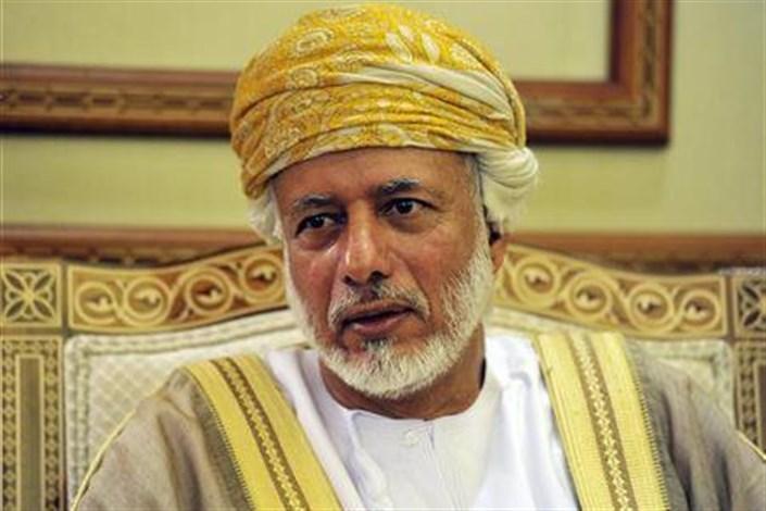 یوسف بن علوی وزیر خارجه عمان