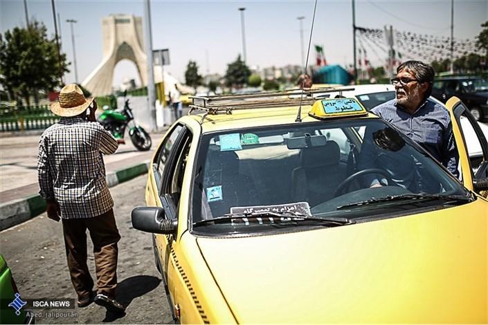 تهران تاکسی گرما