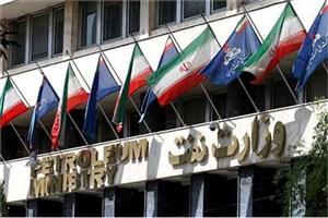 اطلاعیه روابط عمومی وزارت نفت در پاسخ به اظهارات اخیر هدایت خادمی