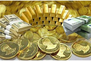 قیمت طلا به ۱۲۴۴ دلار رسید