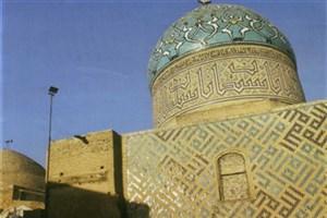 سرنوشت موریانههای یک بنای معروف مذهبی