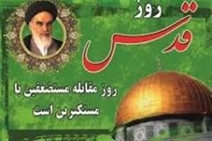 همگامی شبکه دو سیما با مردم ایران در راهپیمایی روز جهانی قدس
