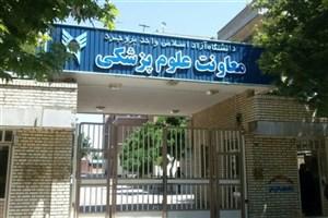 انتصاب معاون علوم پزشکی دانشگاه آزاد اسلامی واحد بروجرد