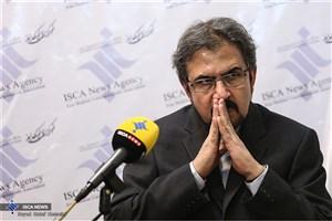 مراسم ترحیم پدر سخنگوی وزارت امور خارجه برگزار شد