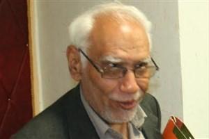 چاپ زندگی و آثار عضو هیأت مؤسس دانشگاه آزاد اسلامی دزفول