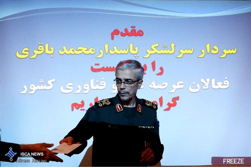 نشست فعالان عرصه علم و فناوری کشور با حضور سردار باقری