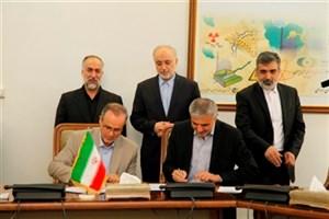 امضای تفاهم نامه همکاری میان سازمان انرژی اتمی و دانشگاه تربیت مدرس