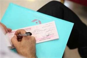 خیرین 60  میلیارد تومان  در ٣٠٠ جشن گلریزان ماه رمضان کمک کردند