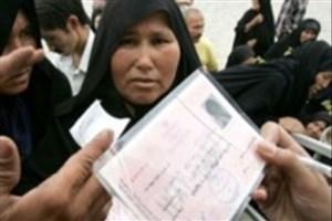 ٧بحرانی که افغانها و عراقیها را به ایران کشاند/ایران چهارمین کشور دارای جمعیت پناهنده در جهان