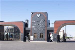 حمایت همهجانبه از اقدام قاطع سپاه در تلافی حملات تروریستی دشمنان
