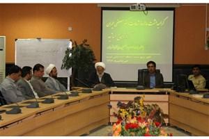 مراسم گرامیداشت شهید چمران و بسیج اساتید در دانشگاه آزاد اسلامی امیدیه برگزار شد