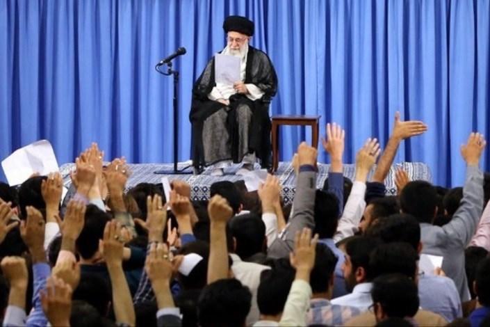 دیدار رهبر انقلاب با دانشجویان