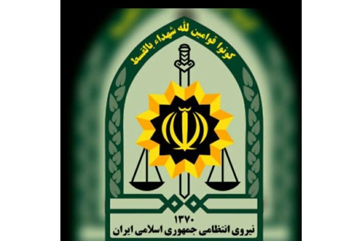 اطلاعیه نیروی انتظامی  برای روز جهانی قدس