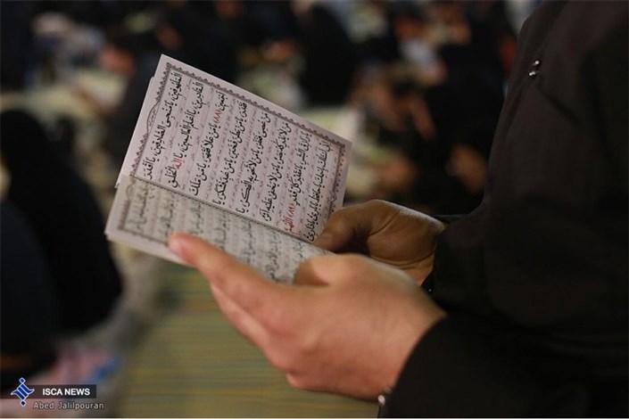 شب بیست و یکم ماه مبارک رمضان - مصلی