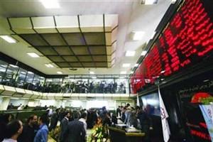 صندوق تثبیت بازار سرمایه مجوز فعالیت گرفت