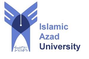 مهمترین اخبار دانشگاه آزاد اسلامی در هفته ای که گذشت