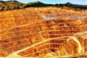 ۶۵ کیلوگرم طلا از معدن موته اصفهان استخراج شد