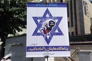 دانشگاهیان دانشگاه آزاد اسلامی با فلسطین مظلوم همراه شدند؛ اعلام انزجار از رژیم غاصب صهیونیستی/تصاویر