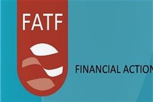 حمایت اروپا از تمدید یک ساله توافق FATF با ایران/ نام ایران همچنان در لیست سیاه میماند
