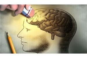 فراموشی برای حافظه مفید است!