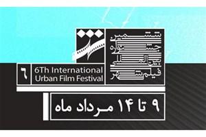 افزایش 40 درصدی آثار رسیده به جشنواره فیلم شهر