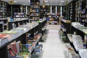 آغاز طرح «عیدانه کتاب»در شعبات کتابشهر