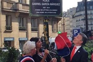 در  پاریس میدانی به نام مارکز نام گذاری شد